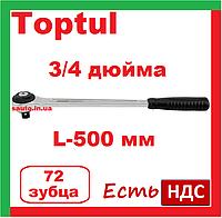Toptul CHWM2451. 3 4 дюйма. Трещотка для торцевых головок, ротационная, храповый механизм, вороток с трещеткой