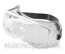 Очки защитные Кулибин силиконовые