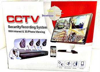 Комплект видеонаблюдения CCTV НА 4 камеры
