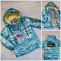 """Куртка юніор демісезонна з кишенями на дівчинку 134-158 см (3ол) """"MALIBU"""" недорого від прямого постачальника"""
