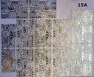 Фольгированный слайдер №15А