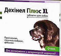 Дехинел Плюс XL таблетки для собак, 12 шт