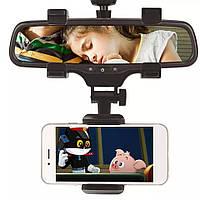 Держатель для телефона в автомобиль на зеркало заднего вида