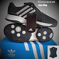 """Мужские чёрные кроссовки Adidas, в фирменном стиле """"Московский Адидас"""", каучуковое покрытие"""