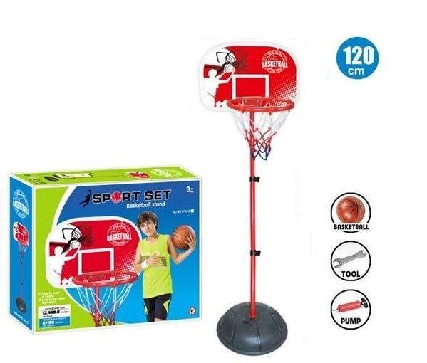 1703 A Баскетбольный набор для детей высота стойки 95-120см, мяч, насос, в коробке