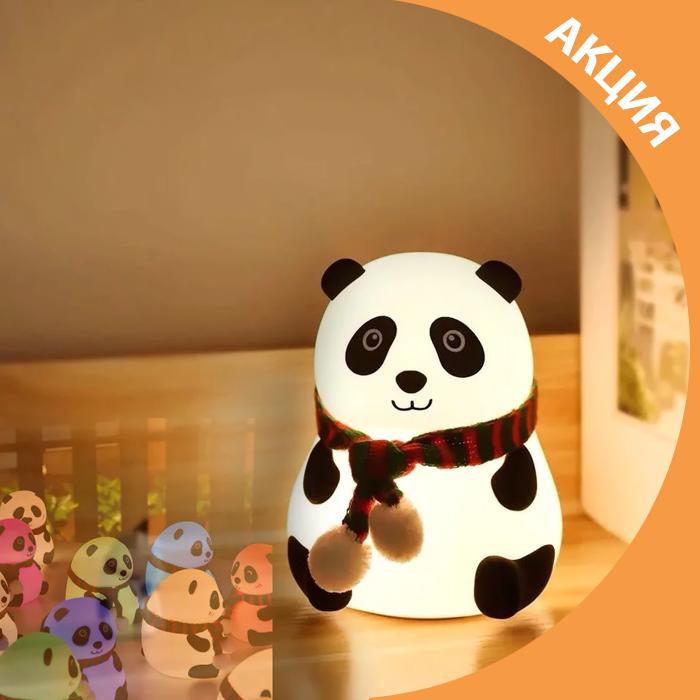 Детский ночник Панда LOSSO силиконовый светодиодный отличный подарок