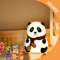 Детский ночник Панда LOSSO силиконовый светодиодный отличный подарок, фото 1