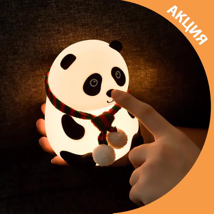 Ночник игрушка силиконовая Панда LOSSO