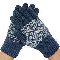 Чоловічі зимові рукавички 06