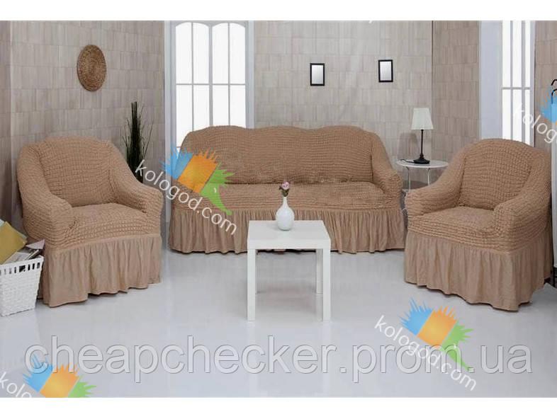 Чехлы на Диван и 2 Кресла с Оборкой Универсальный Размер Набор 230