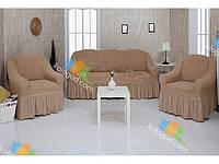Чехлы на Диван и 2 Кресла с Оборкой Универсальный Размер Набор 230, фото 1