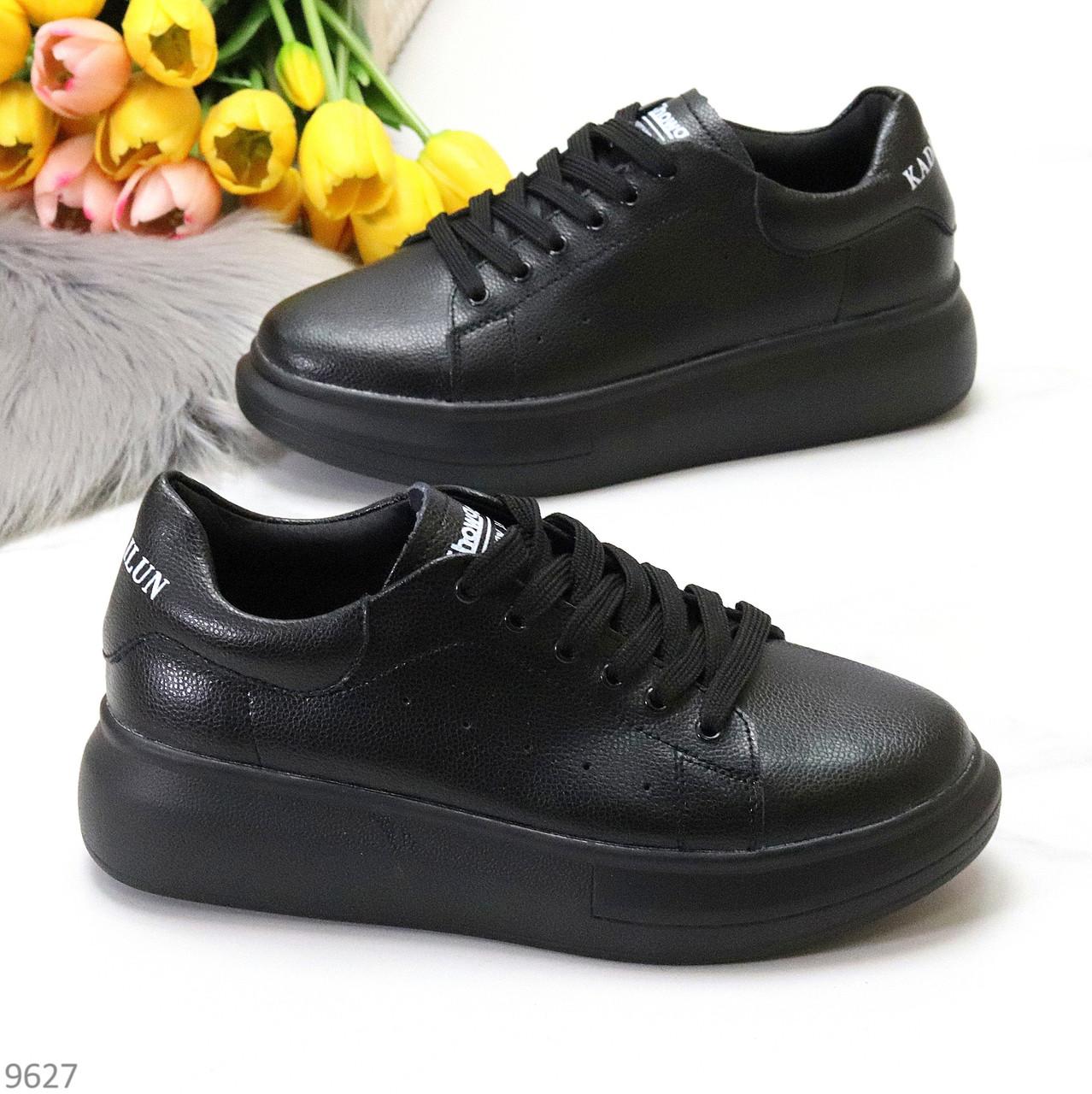 Чорні шкіряні жіночі модельні кросівки, кеди кріпери з натуральної шкіри