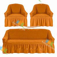 Чехлы на Диван и 2 Кресла с Оборкой Универсальный Размер Набор 208, фото 1