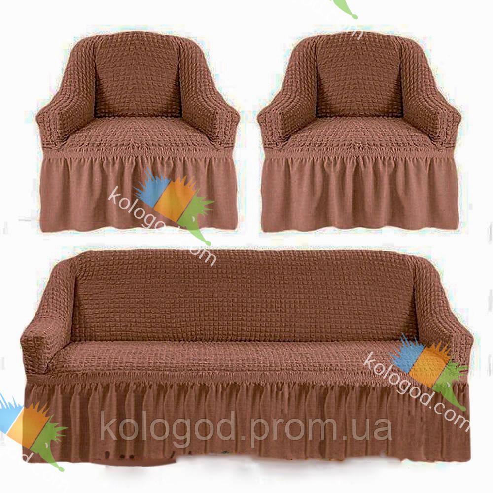 Чехлы на Диван и 2 Кресла с Оборкой Универсальный Размер Набор 210