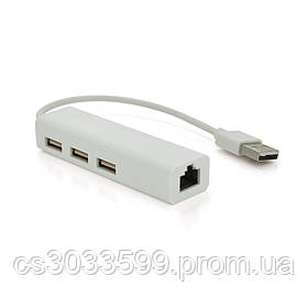 Контролер USB 2.0 до Ethernet VEGGIEG - Мережевий адаптер 100 / 1000Mbps з проводом RTL-8152B + FE2.2S + 3