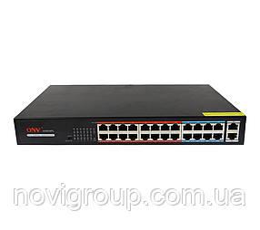 24-х портовий NON-Standart PoE комутатор ONV-H2024PL 24 порти РоЕ 100 Мбіт + 2х1000 Мбіт, IEEE802.3af / at,