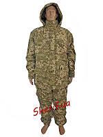 Костюм зимний камуфляж ткань Саржа ВСУ Digital Альфа-2 (военная форма)