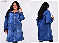 Джинсовая куртка женская размер 50-56