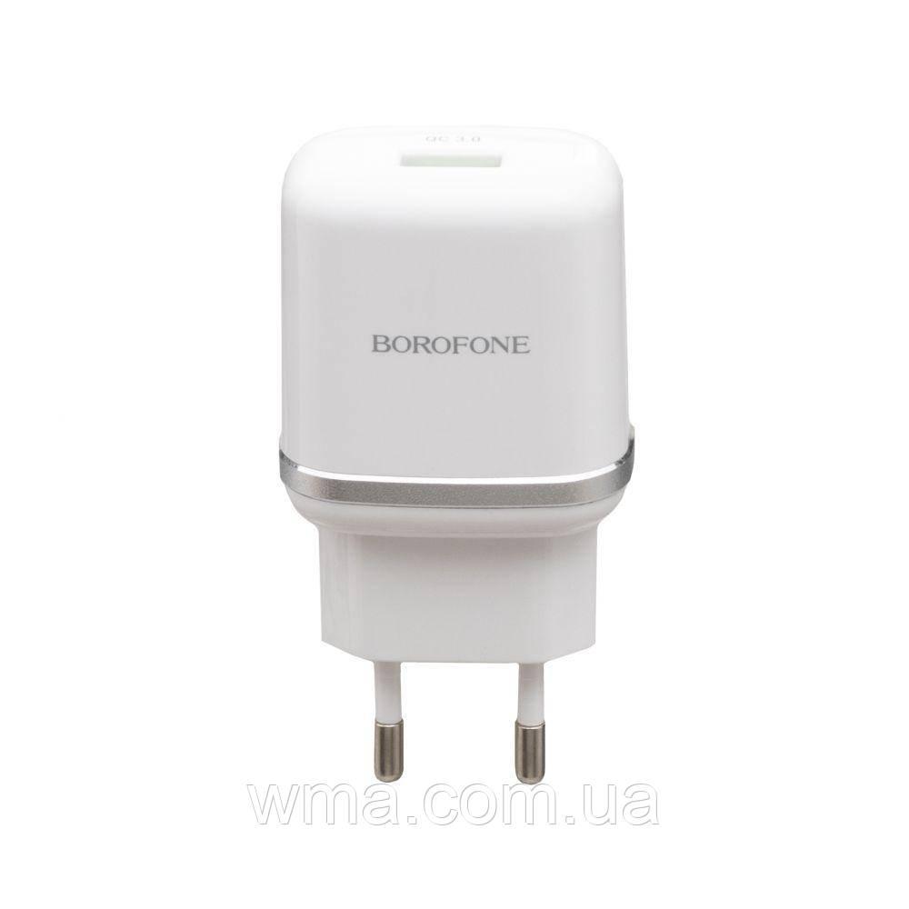 Мережевий Зарядний Пристрій Borofone BA36A QC3.0 Колір Білий