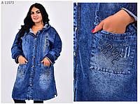 Красивая женская джинсовая куртка размер 50-56