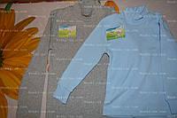Водолазка детская, р.56,60,64. 100% ХБ. детская одежда