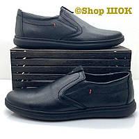 Мужские туфли чёрного цвета, мокасины, натуральная кожа