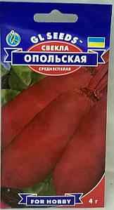 Буряк Опольський 4г