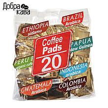 Rene Ассорти 20 шт кофе в чалдах для Philips Senseo
