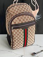 Брендовий рюкзак Gucci M739 бежевий