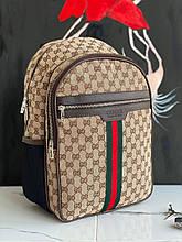 Брендовий рюкзак Gucci M740 бежевий