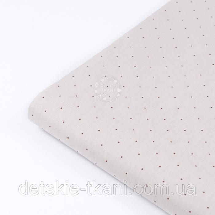 "Лоскут ткани ""Коричевые редкие точки"" на бежевом (№3409), размер 18*240 см"