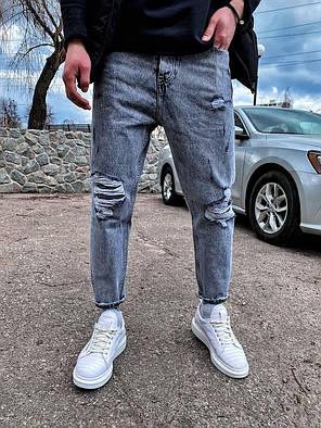 Чоловічі джинси МОМ прямі сірі рвані, фото 2