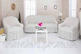 Чехлы на Диван и 2 Кресла с Оборкой Универсальный Размер Набор 204
