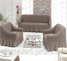 Чехлы на Диван и 2 Кресла с Оборкой Универсальный Размер Набор 205