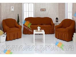 Чехлы на Диван и 2 Кресла с Оборкой Универсальный Размер Набор 209
