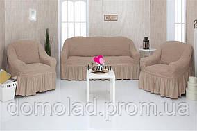 Чехлы на Диван и 2 Кресла с Оборкой Универсальный Размер Набор 211