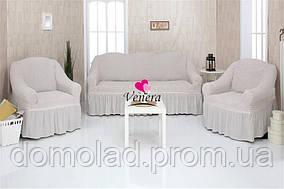 Чехлы на Диван и 2 Кресла с Оборкой Универсальный Размер Набор 213