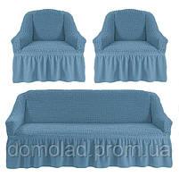Чехлы на Диван и 2 Кресла с Оборкой Универсальный Размер Набор 215