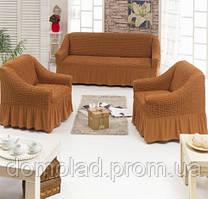 Чехлы на Диван и 2 Кресла с Оборкой Универсальный Размер Набор 219