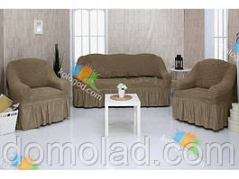 Чехлы на Диван и 2 Кресла с Оборкой Универсальный Размер Набор 220