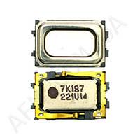 Звонок Nokia 5310/  5220 xm/  6600s/  7310 sn/  7900/  N79/  N82/  N85 original