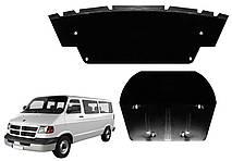 Защита двигателя Dodge Ram Van III 1994-2003