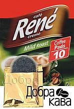 Rene Mild 10 шт кофе в чалдах для Philips Senseo