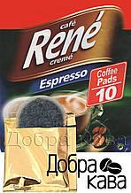 Rene Espresso10 шт кофе в чалдах для Philips Senseo