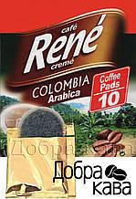 Rene Colombia Arabica 10 шт кофе в чалдах для Philips Senseo