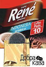 Rene Indonesia Arabica 10 шт кофе в чалдах для Philips Senseo