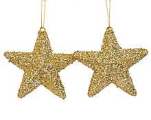 Набор подвесок Звезда из 2 штук SKL11-208816