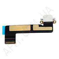 Шлейф (Flat cable) iPad mini c коннектором на зарядку (белый)