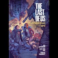 Артбук THE LAST OF US Part II - Naughty Dog (Частина II) 230x320x15