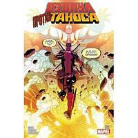 Комікс MARVEL Deadpool vs. Thanos (Дедпул проти Таноса - Сілі Тім) 170х260х10